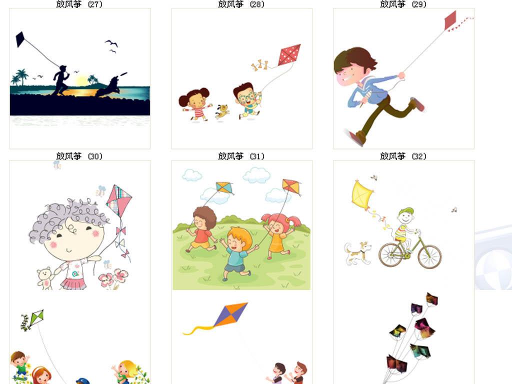 儿童放风筝卡通人物风筝小孩图片素材 模板下载 36.84MB 动漫人物大图片
