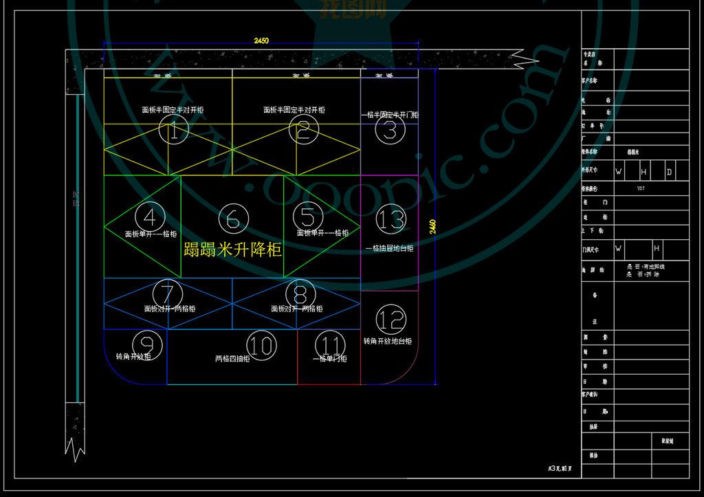 榻榻米设计分解拆单CAD图纸平面图下载 图片1.69MB CAD图纸大全