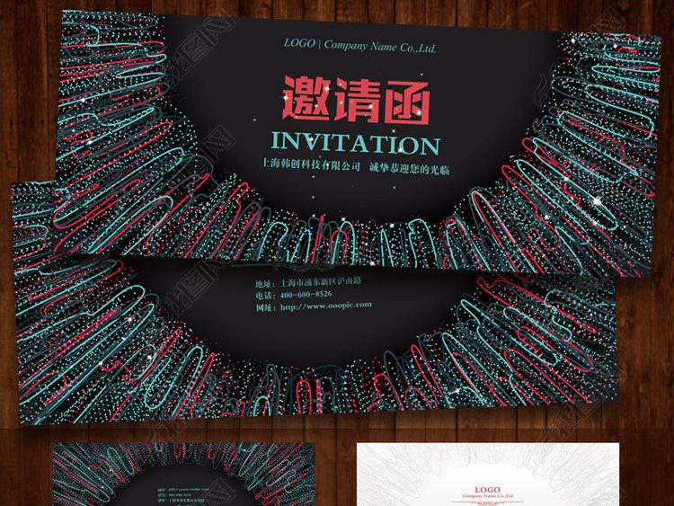 时尚个性时装秀开幕式新品发布会邀请函模板