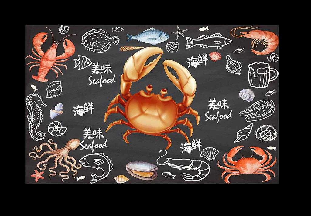 复古手绘大闸蟹海鲜餐厅工装背景墙装饰画