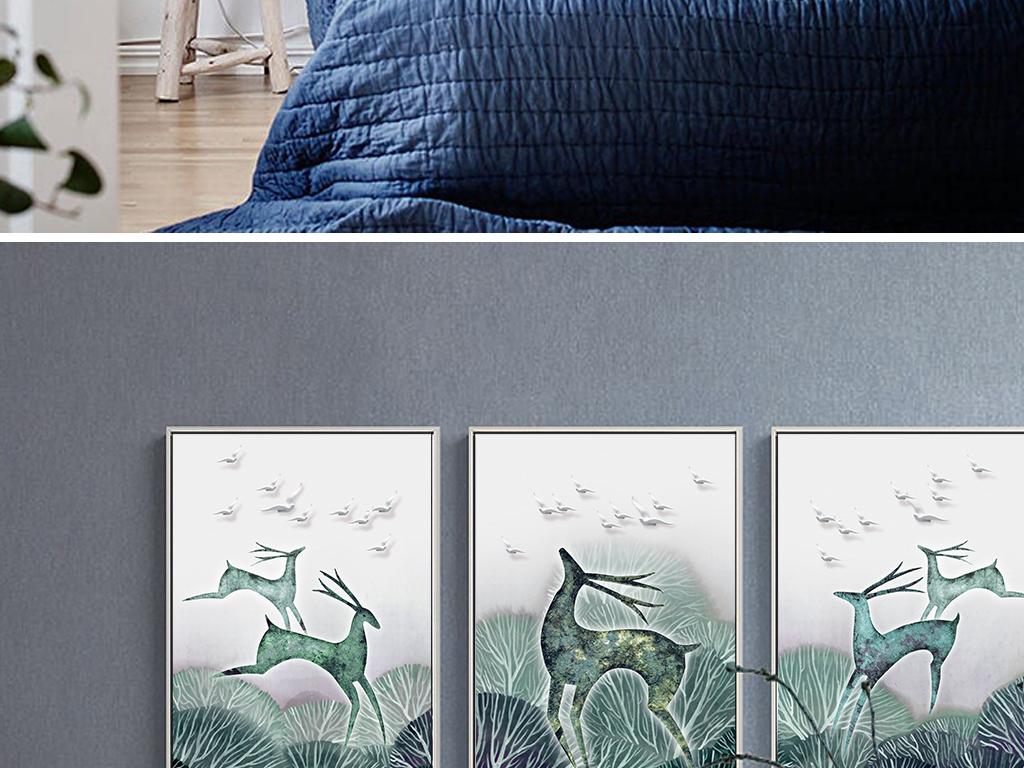 北欧简约手绘抽象森林复古麋鹿三联装饰画