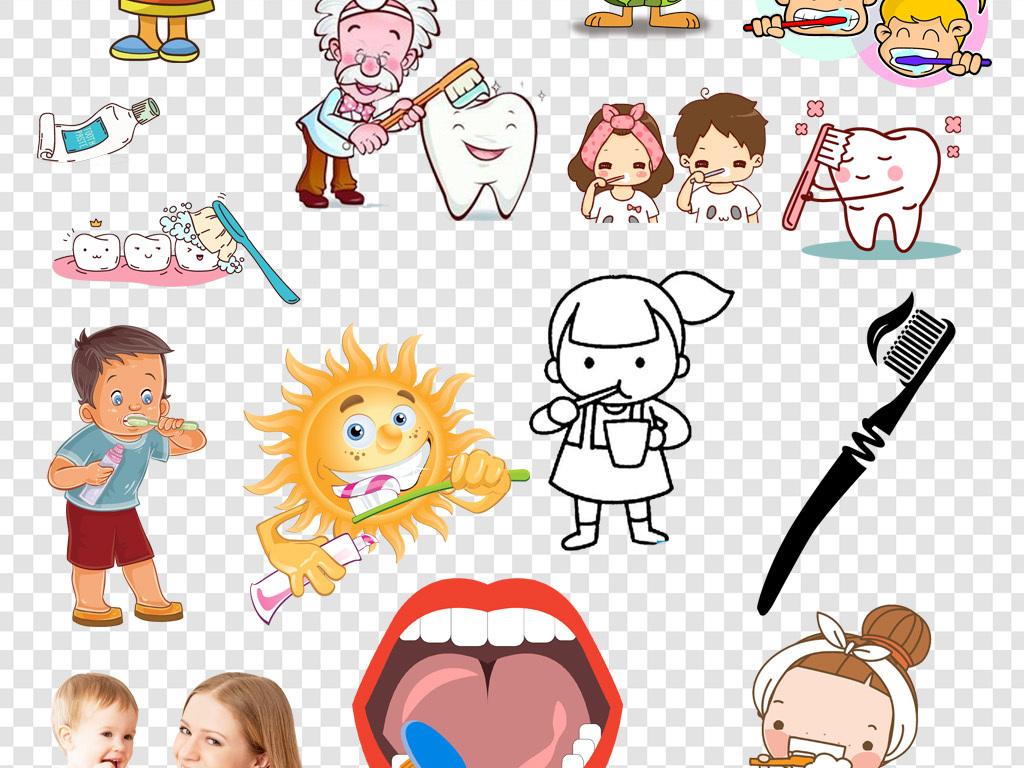 卡通手绘刷牙人物png素材