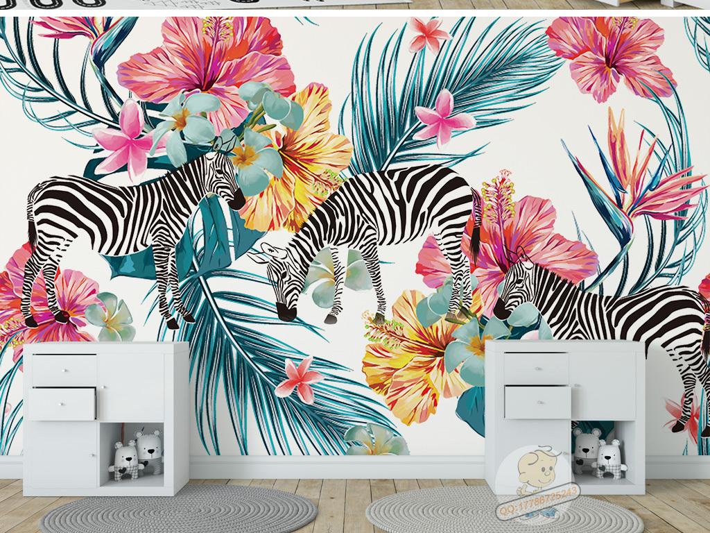 北欧简约手绘斑马热带树叶花卉电视背景墙
