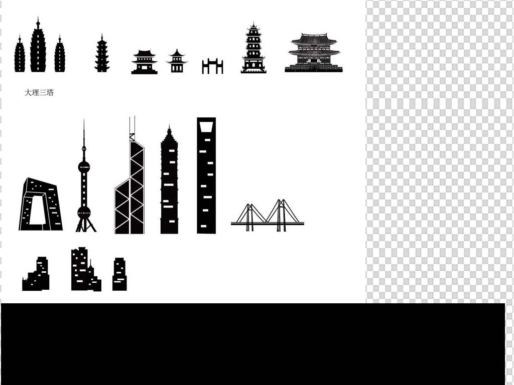 免扣元素 花纹边框 中国风边框 > 城市建筑速写房子黑白矢量剪影png素