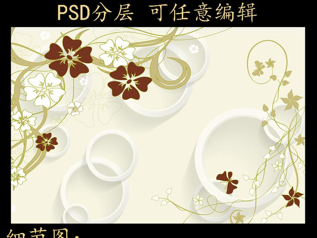 3d立体圆圈双色小花藤背景墙壁画