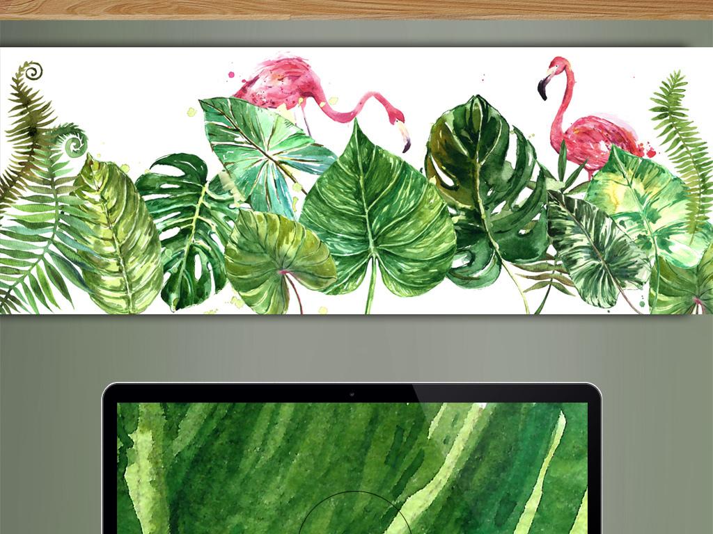 装饰画 北欧装饰画 植物花卉装饰画 > 水彩手绘植物绿叶火烈鸟无框画