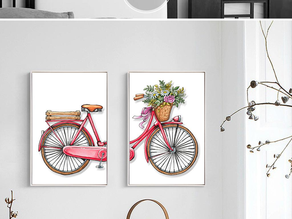北欧简约小清新浪漫手绘自行车装饰画无框画