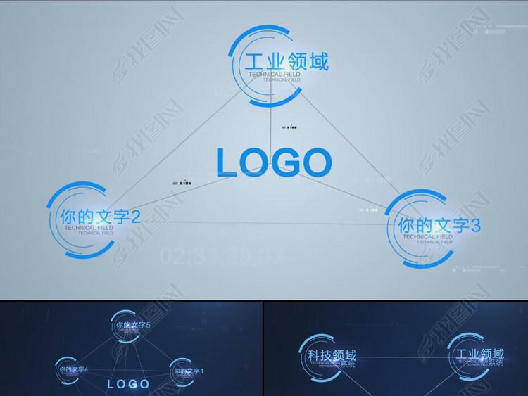 科技感图形字幕分类线条连接展示