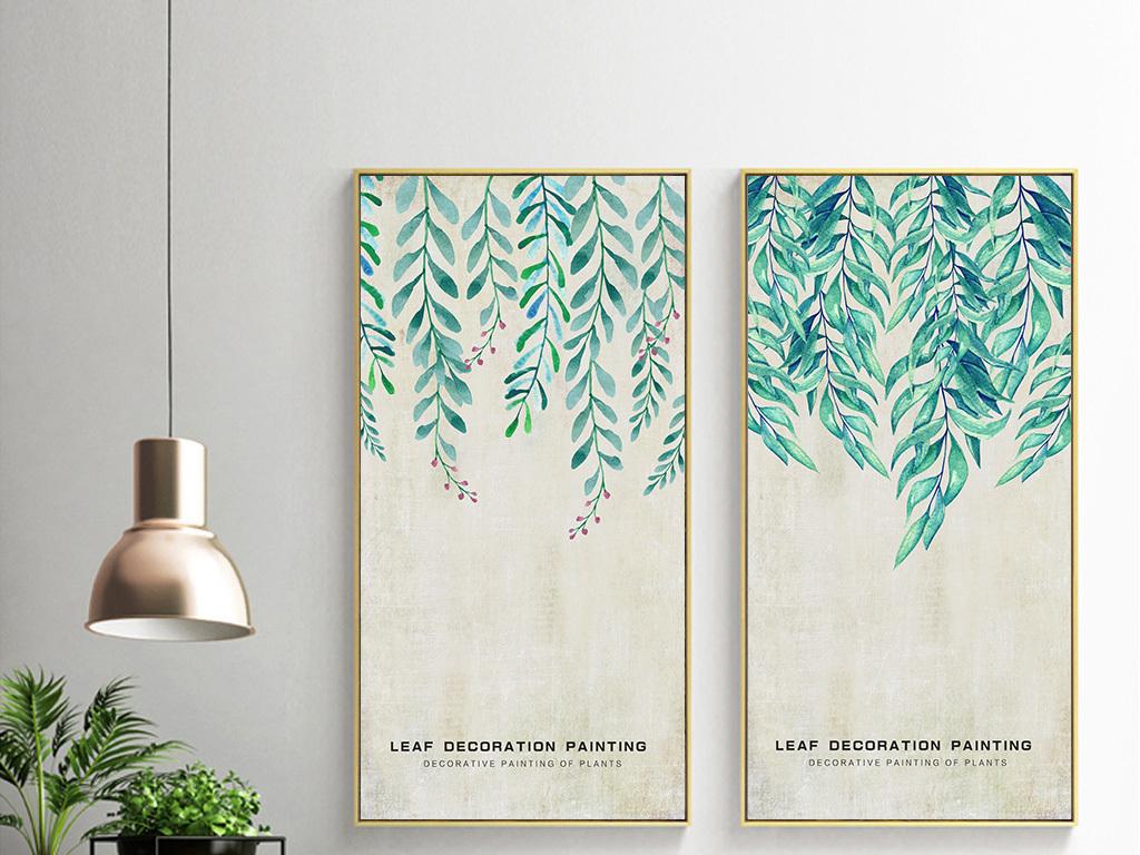 北欧简约小清新水彩叶子植物无框画