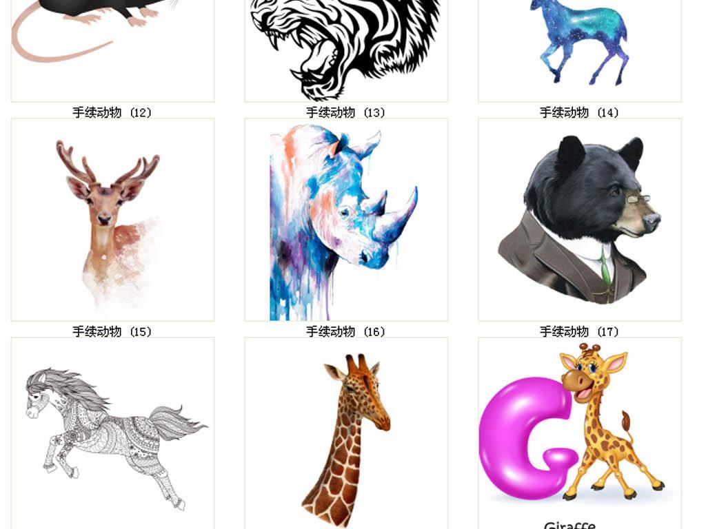 手绘动物卡通动物