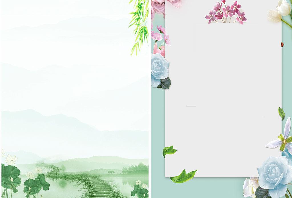 小清新七夕情人节海报背景图图片
