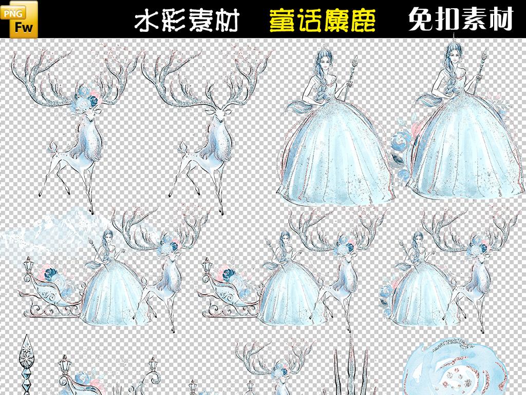 北欧婚礼麋鹿唯美手绘水彩森系动物png