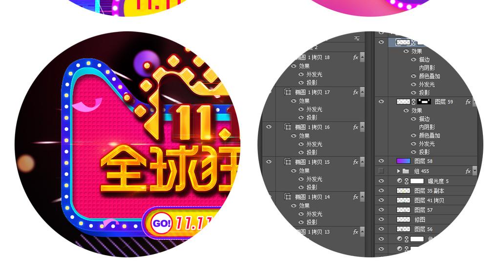 2017淘宝天猫双11双十一促销海报模板