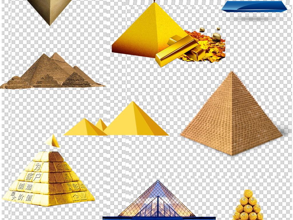 ppt金字塔商业金融食物金字塔素材