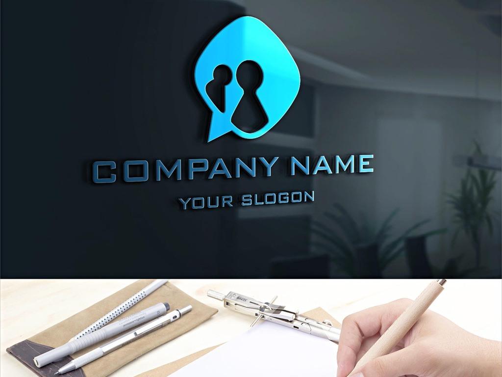 人力资源创意团队商务合作LOGO设计