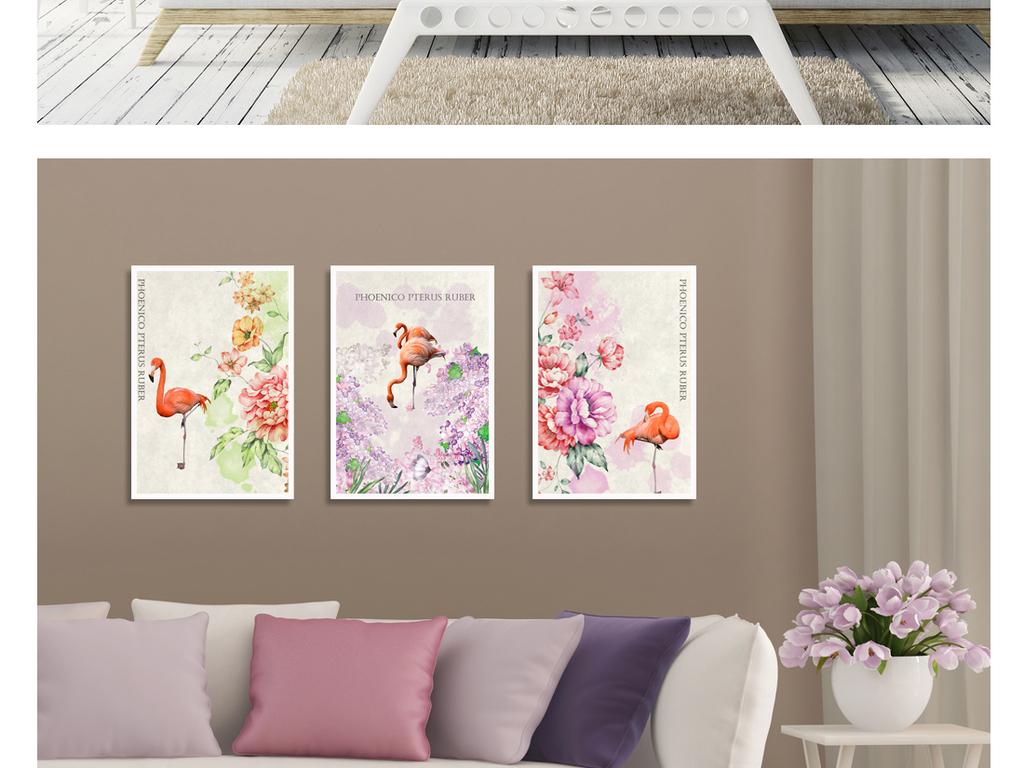唯美手绘水彩花卉火烈鸟装饰画无框画