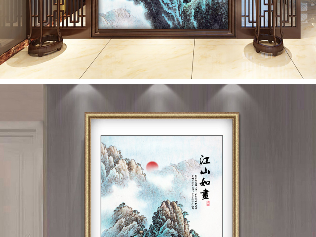 新中式大气山水玄关背景墙装饰画图片