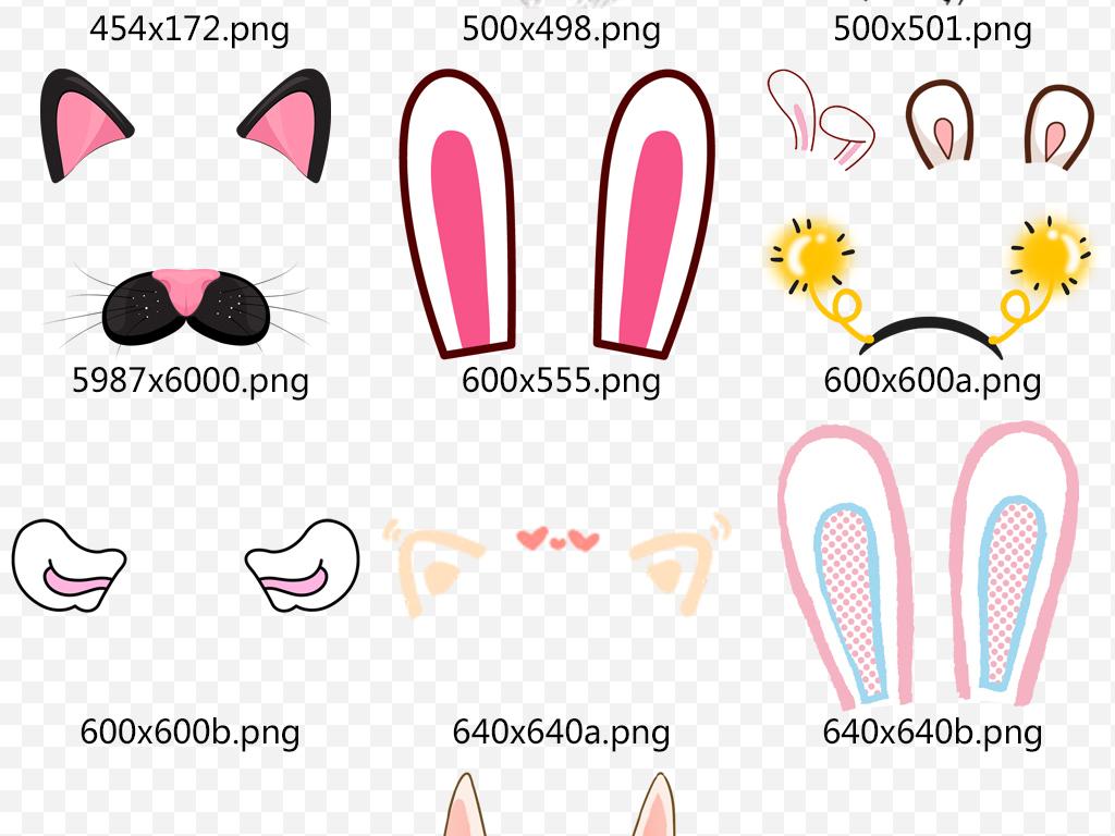 卡通可爱兔子动物耳朵图片海报素材