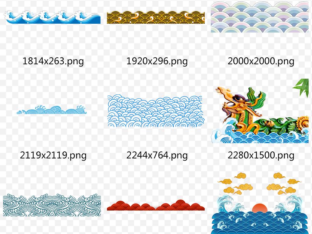 免抠元素 花纹边框 卡通手绘边框 > 卡通海洋海浪浪花海水波浪底纹