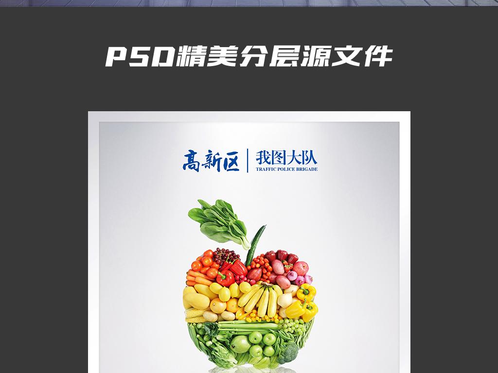 餐饮节约粮食公益广告创意展板图片