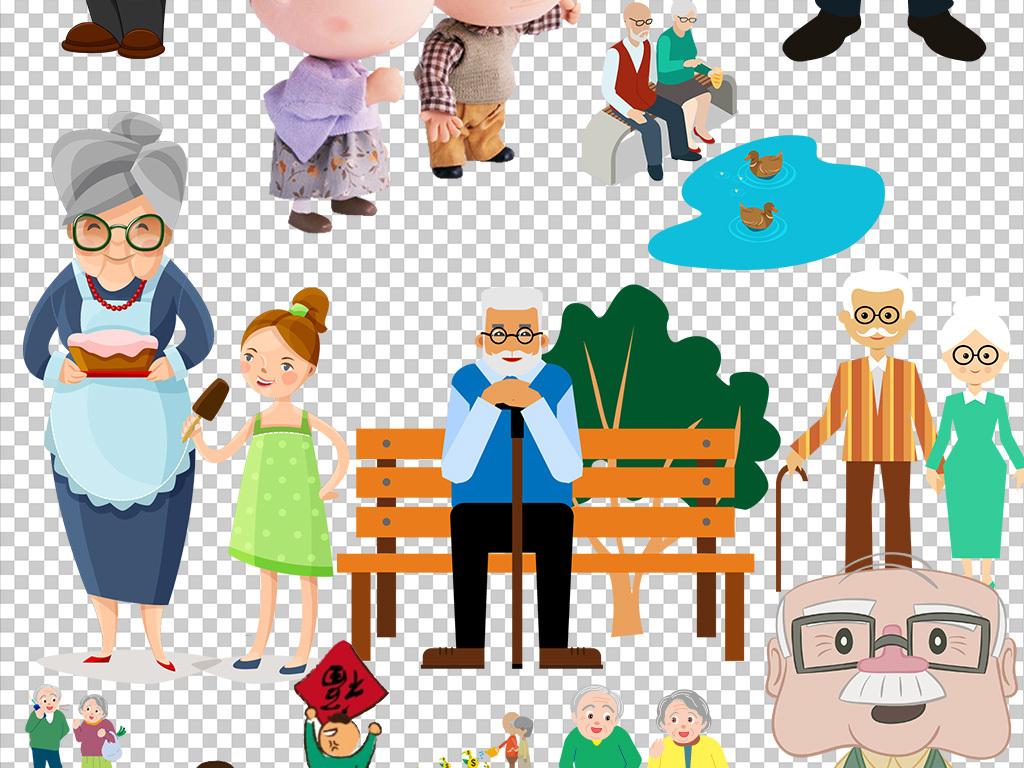 手绘卡通一家人爷爷奶奶爸爸妈妈小孩png