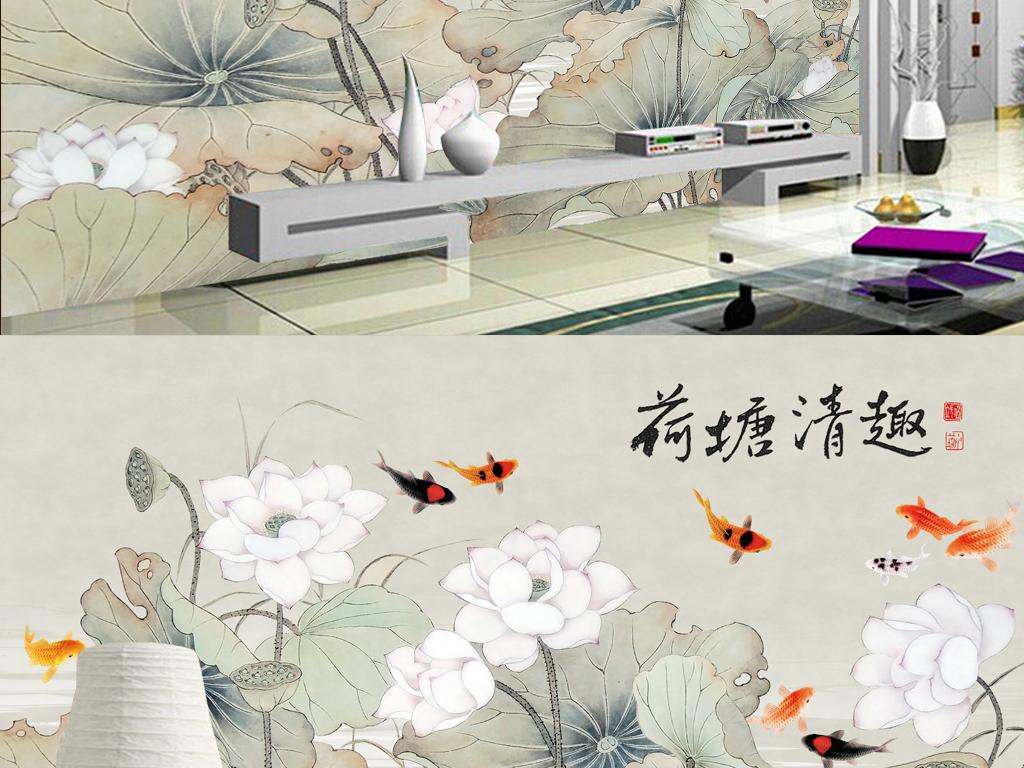 荷塘清趣工笔画荷花手绘花卉九鱼图中式背景