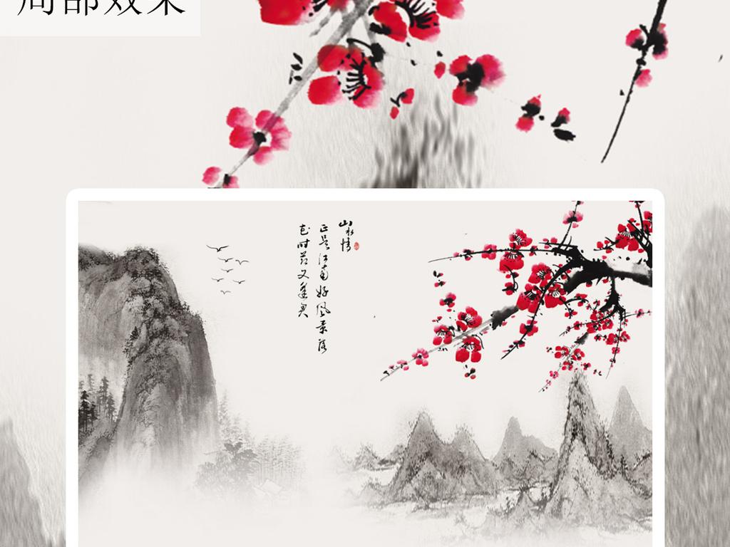 代简约抽象水墨梅花山水花鸟背景墙图片