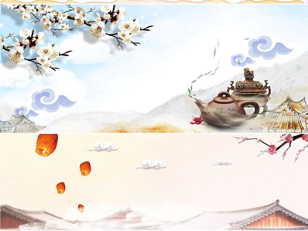 风水墨桃花山水彩绘海报背景设计PSD模板图片素材 psd下载 209.88