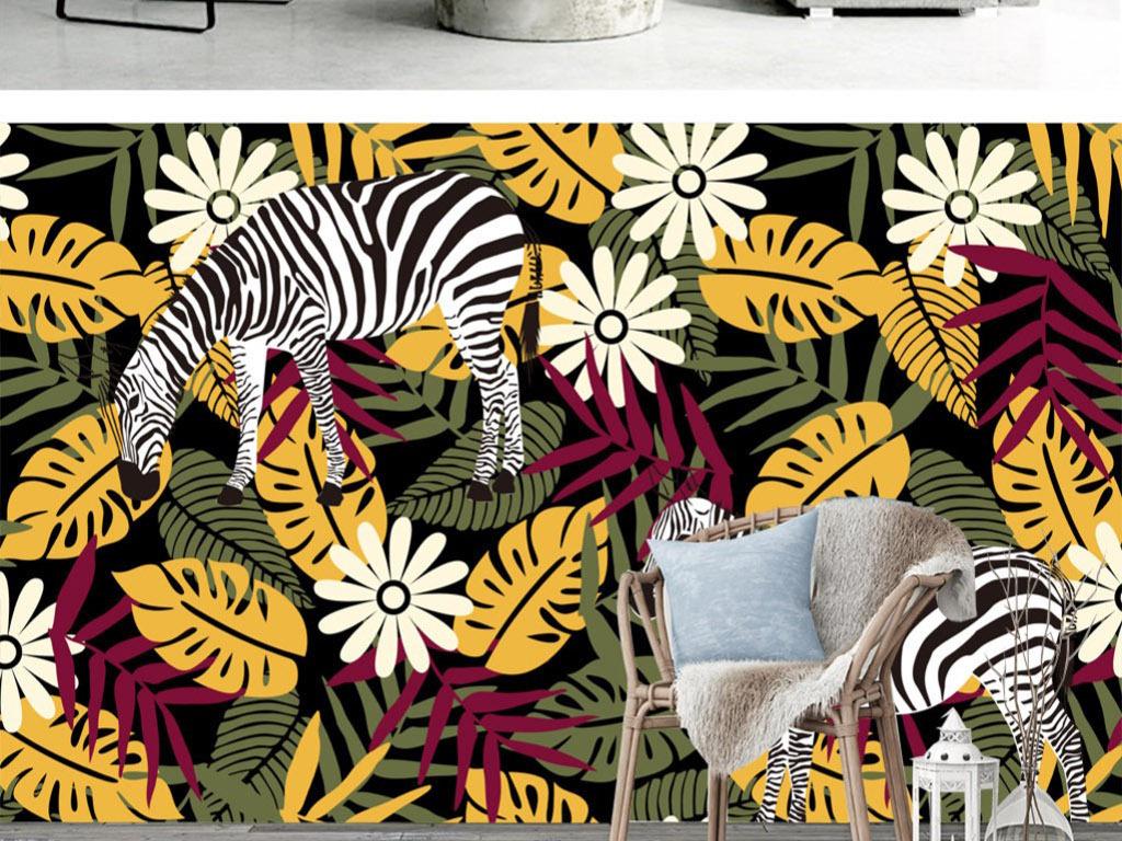 北欧清新手绘斑马动物植物花卉装饰画背景墙