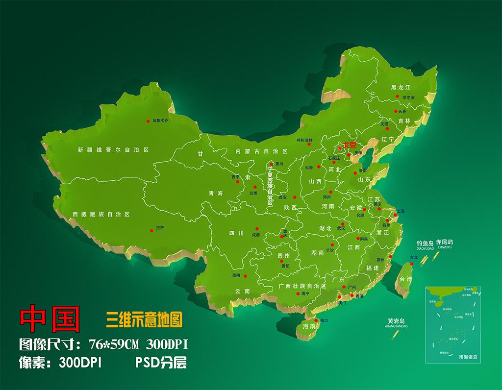 中国地图绿色