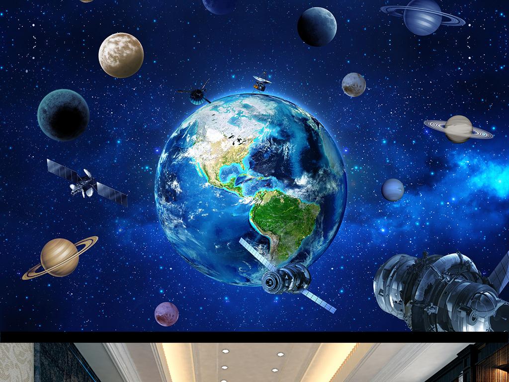 宇宙银河地球3d立体地板地砖地画