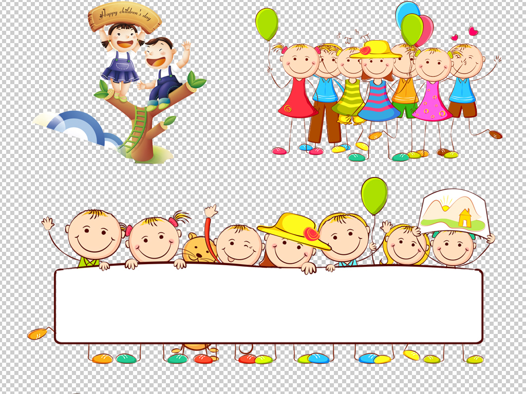 免抠元素 花纹边框 卡通手绘边框 > 43款卡通儿童学生小朋友幼儿免抠