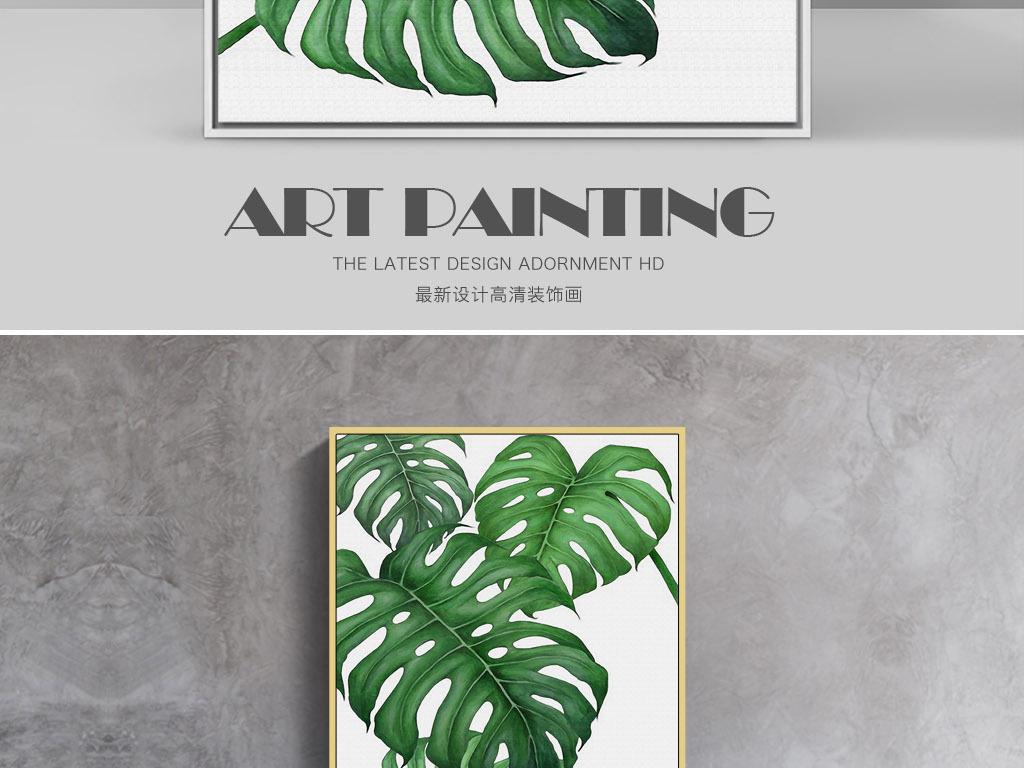 魔芋绿叶植物叶子北欧清新手绘家居装饰画