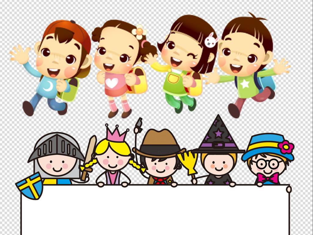 免抠元素 人物形象 动漫人物 > 儿童卡通小学生幼儿园手绘玩耍老师