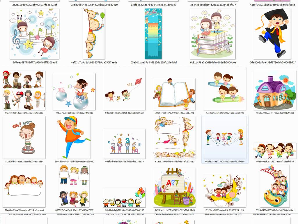 儿童卡通小学生幼儿园手绘玩耍老师背景png素材