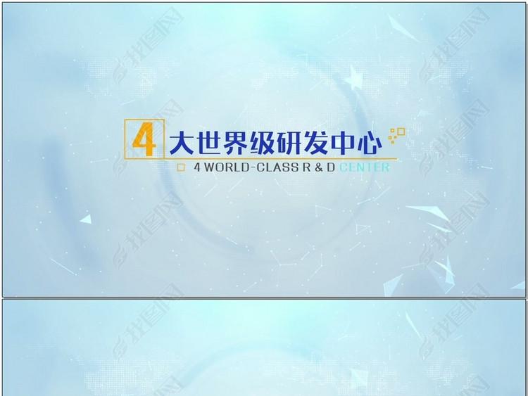 商务科技文字AE模版