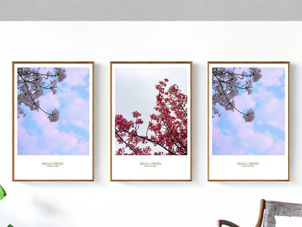 现代清新日系简约樱花客厅装饰画