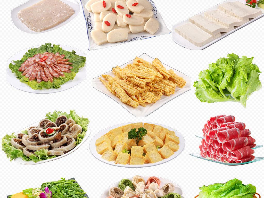 各种美味火锅食材肉类蔬菜免扣png