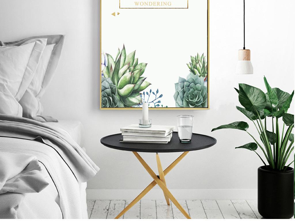 北欧小清新菠萝水彩多肉植物装饰画