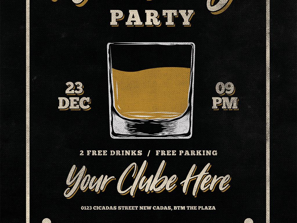 怀旧复古文艺手绘酒吧俱乐部威士忌创意海报图片设计