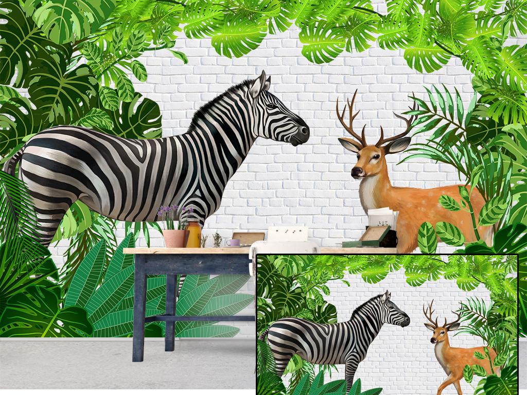 北欧简约手绘斑马斑马麋鹿砖墙装饰画壁纸