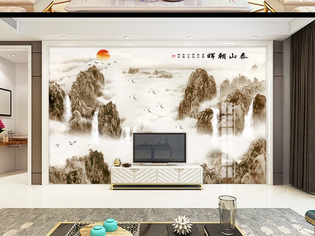泰山朝晖水墨山水油画电视沙发背景墙装饰画