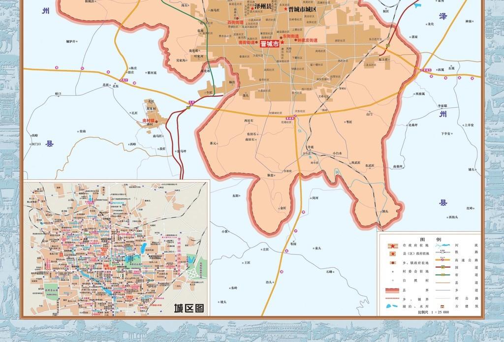 晋城市城区地图高清大图