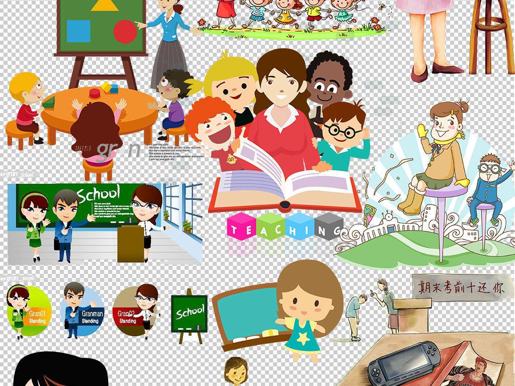 卡通老师学生小孩儿小朋友学习免抠png图片