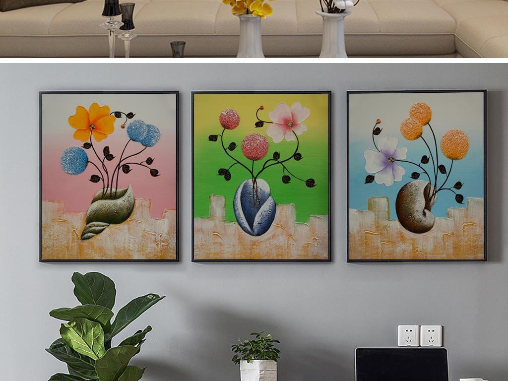 装饰画 现代简约装饰画 小清新装饰画 > 贝壳花瓶纯手绘装饰组合艺术
