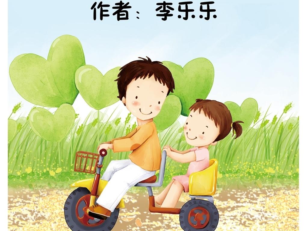 word手绘清新小学生作文集校园信纸模板