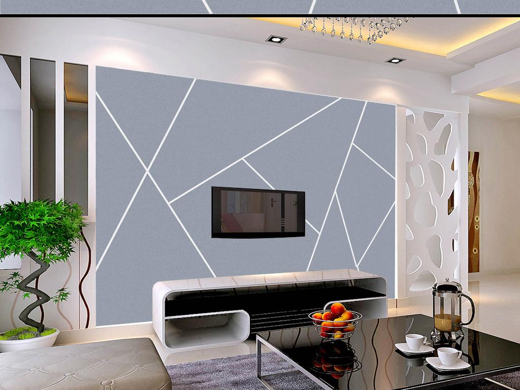 背景墙 电视背景墙 现代简约电视背景墙 > 灰色时尚几何背景墙  素材