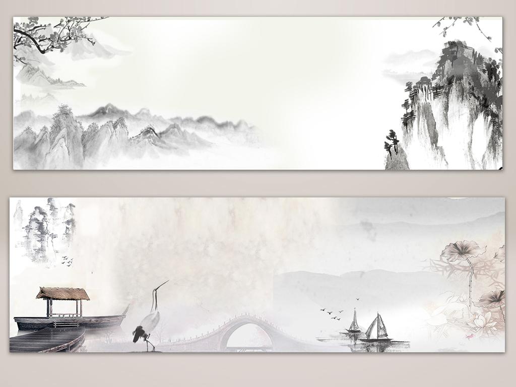 中国风重阳节banner背景图图片下载psd素材 其他