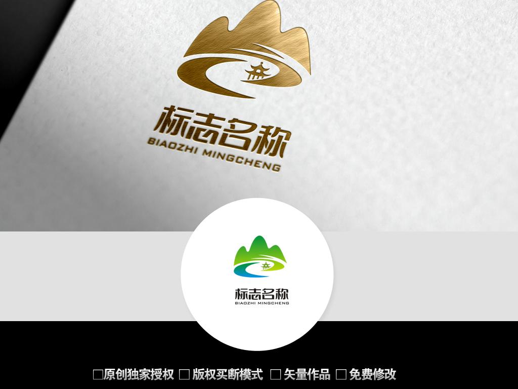 山水旅游中国风logo
