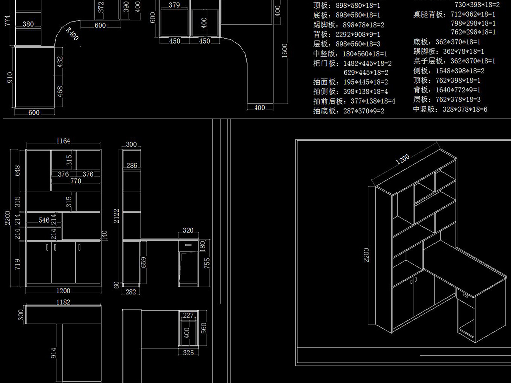 cad图库 家具设计图纸 柜子图纸 > 各户型榻榻米地炕柜子全屋设计cad